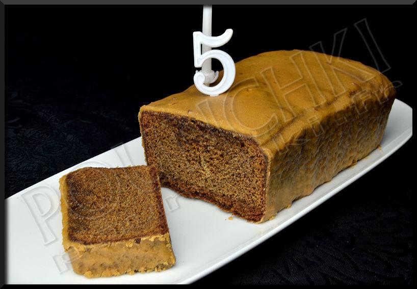 Expresso_cake
