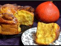 Pumpkin rolls (brioche roulée au potiron )